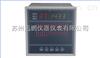 SPB-XSL/A-11R苏州迅鹏SPB-XSL/A-11R温度巡检仪