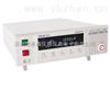 艾诺AN90系列快捷型程控泄漏电流测试仪