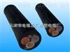 UGFUGF高压橡套电缆,UGF矿用电缆专业制作