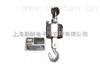 OCS<br>厂家现货OCS-XZ无线打印电子吊钩秤