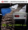 SH-8B土料在线水分仪,近红外粘土水分测定仪