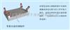 SCS<br>电子钢瓶秤――上海勤酬实业有限公司
