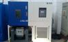 高低温振动综合试验箱生产厂家