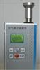 IMH01高精度空气负离子测试仪