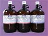 5-磷酸吡哆醛