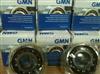 GMN轴承,GMN主轴,GMN电主轴,GMN轴承,GMN油封,GMN单向轴承