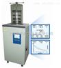 LGJ-18B价格,真空冷冻干燥机(加热型)