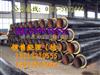 dn15-dn1220龙岩市高密度聚乙烯聚氨酯保温管,预制直埋保温管