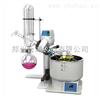 R-1001-VN实验室蒸馏旋转蒸发器R-1001-VN