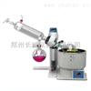 R-1001-LN实验室蒸馏旋转蒸发器R-1001-LN