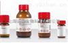 三(2-羧乙基)膦盐酸盐