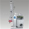 R-1050实验室蒸馏旋转蒸发器R-1050