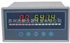 苏州迅鹏推出SPB-XSL16温度巡检仪