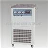 DLSB-ZC郑州长城低温循环真空泵DLSB-ZC