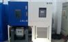 高低温振动试验箱-设备报价