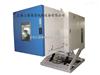 温度振动复合试验箱类型
