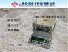 MS-100型砂水分仪,卤素水分测定仪,电脑水分仪