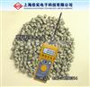 FD-C1塑料颗粒水分仪,塑料粒子水分仪