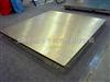 SCS<br>150kg小地磅(1*1.2)不锈钢双层小地磅