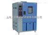 武汉超低温试验箱