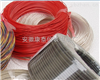 AGRP1*2.5高溫導線