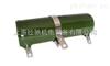 RX20型被釉线绕功率电阻器,RX20-T型被釉线绕功率电阻器