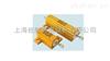 RX24型线绕电阻器,RXG24型线绕电阻器