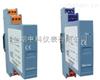 MSC302E配电隔离器(3 线制)