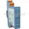 苏州迅鹏XP1514E热电阻信号隔离器