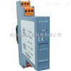 苏州迅鹏XP1518E频率变送隔离器
