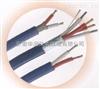 KX/EX/SC-HS200-FFP热电偶控制电缆2x2.5 2x1.5 2x1.0 2x0.75 生产厂家/型号/价格/供应商
