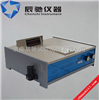 WGW塑料薄膜光电雾度测定仪