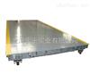 XK3190-D1060吨防雷击电子衡