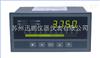 苏州迅鹏提供SPB-XST单通道智能数显表