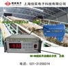 SH-8B电容式传感器近红外秸秆在线水分仪供应厂家
