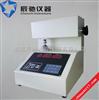 PHD-01纸张平滑度测量仪,平滑度测定仪,