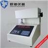 PHD-01纸张平滑度测定方法,纸张表面粗糙度测试仪,