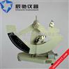SLD-J纸张撕裂度仪|机械式撕裂度仪|撕裂度仪