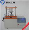 短距压缩试验机|纸板短距压缩试验仪