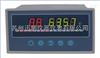 苏州迅鹏SPB-XSL8/T16温度巡检仪