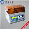 ZTD-10A纸张挺度测定仪