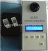 ML901硝酸盐测试仪  食品安全检测仪