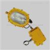 BFC8120內場強光防爆燈,附金鹵燈、鎮流器BFC8120-J150