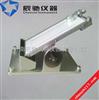 CNY-1初粘性试验仪|初粘力试验机|胶带初粘性仪