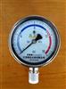 YQ-60/100氢气压力表