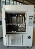 杭州氙灯光老ω化试验箱,氙灯老化试验机
