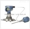 8721型-罗斯蒙特卫生型流量传感器