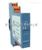 迅鹏XP1502E配电隔离器(3线制)
