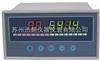 江苏苏州迅鹏推出SPB-XSL16温度巡检仪