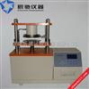 HSD-A瓦楞紙板紙箱粘合剝離強度測試儀